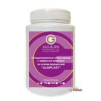 Коррекция фигуры Alg & Spa Альгинатная маска Alg   Spa Algiplast для похудения 1 кг