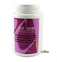Коррекция фигуры Alg & Spa Альгинатная маска для тела Alg   Spa Активное похудение с ламинарией и фукусом 500 г