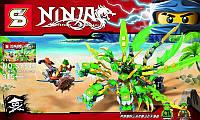 Конструктор Нинзяго NINJA SY545AB, ТМ Senco, 2 фигурки, 315 деталей, трехглавый дракон
