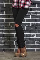 Лосины женские с разрезами на коленях черные