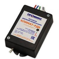 Регулятор скорости вращения вентилятора кондиционера