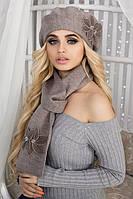 Зимний женский комплект «Лилии» (берет и шарф)
