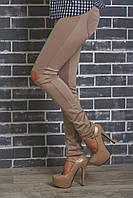 Лосины женские с разрезами на коленях бежевые