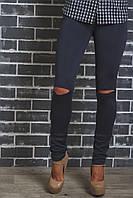 Лосины женские с разрезами на коленях темно-серые, фото 1