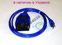 Адаптер VAG COM 409.1 OBD2, VAG 409.1 USB KKL сканер