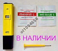 Цифровой PH метр / PH тестер / PH Meter + растворы