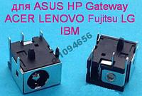 Разъем питания ASUS X53 F3 A6t A5E X50SL M51 X50