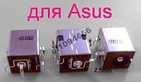 Разъем питания Asus X72JT X54H A52 A53 K52 K53 A54 K53E K53S A52 A53 К52 U52 X52 X54 X54C U52F