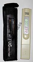 TDS метр . измеритель солёности , качества воды ( жесткости )