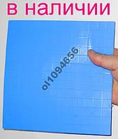 Термопрокладка для чипов 15х15х0.5мм 12штук