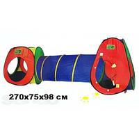 Детская палатка с тоннелем 5015. Размеры палатки: 270*75*98