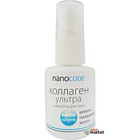 Сыворотки для лица Nanocode Сыворотка Nanocode Коллаген Ультра 30 мл