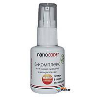 Сыворотки для лица Nanocode Сыворотка Nanocode ?-комплекс 30 мл