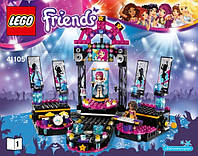 Lego Лего Friends Поп-звезда на сцене 41105