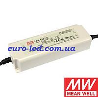 Блок питания Mean Well 150W 12V IP67