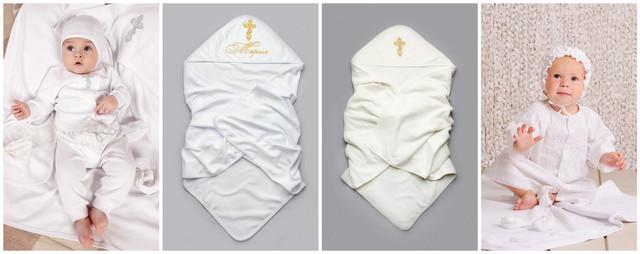 Товары для крещения малыша