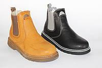 Ботинки для мальчиков 929 (31-36)
