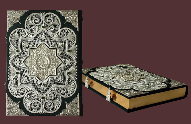 Коран большой с филигранью, малахитом и литьем - Магазин Кошара в Киеве