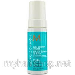 Мусс-контроль для вьющихся волос MOROCCANOIL Curl Control Mousse 150мл