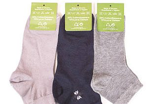 Короткие летние мужские носки однотонные размер 41-43