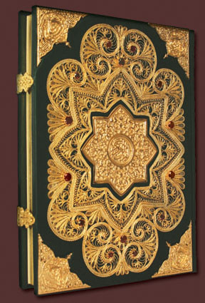 Коран большой с филигранью, гранатами и литьем, покрытым золотом - Магазин Кошара в Киеве