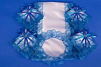 Венчальный набор синий с белым