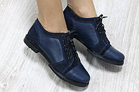 Кожаные Туфли  на шнурках синие 37р