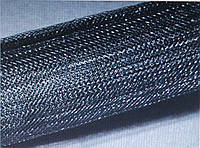 Регилин 3 см  ( 23 метра ) чёрный 19072, фото 1