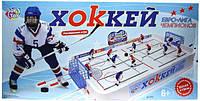 Большой настольный хоккей 0704, на штангах, 14 фигурок высотой 6 см, 2 шайбы, 69х40 см