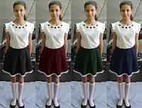 Юбка школьная 4 цвета