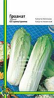 Семена капусты Граанат (пекинская) (любительская упаковка) 0,5 гр. (~120 шт.)
