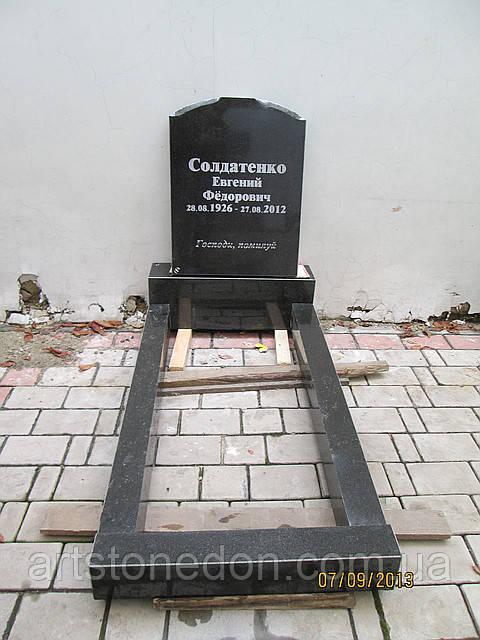 Эконом памятник Пламя Мякинино Мемориальный одиночный комплекс из двух видов гранитов Родники