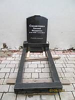 Памятник без портрета Эконом