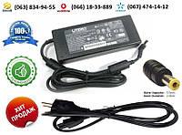 Зарядное устройство MSI GX780  (блок питания)