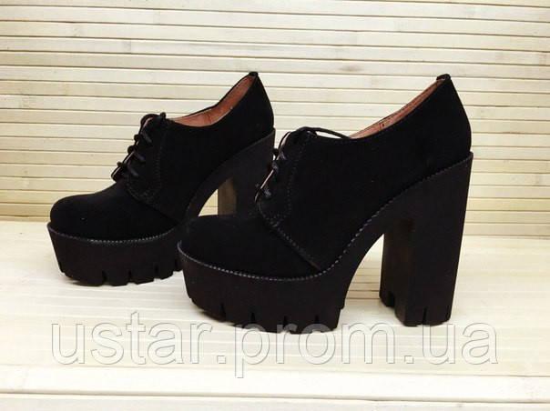 ... Туфли женские золототыстые на шнурках на толстом каблуке Натуральная  Замша   Кожа 263946e38efee
