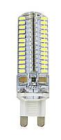 LED лампа BIOM G9-7W-220V 3000К керамика