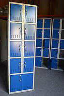 Камера хранения, шкаф металлический на 9 ячеек.