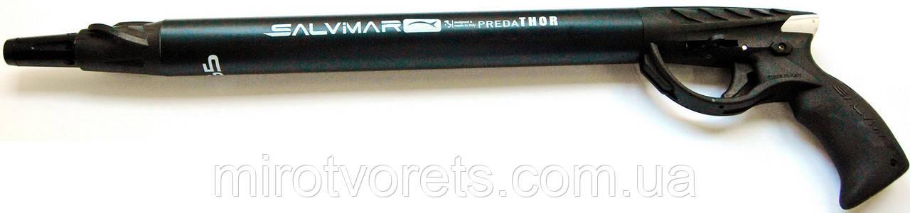 Ружье для подводной охоты Salvimar Predathor 55