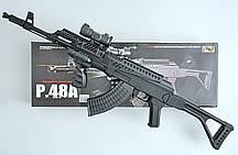 Оружие CYMA P.48A