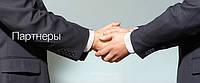 Предлагаем сотрудничество предприятиям/заводам в реализации металлообрабатывающего оборудования б/у, нового.