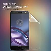 Захисна плівка Nillkin для Motorola Moto Z матова