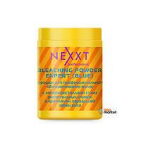 Средства для окрашивания NEXXT Professional Осветляющий порошок Nexxt Professional голубой в банке 500 г
