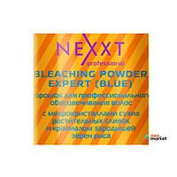 Средства для окрашивания NEXXT Professional Осветляющий порошок Nexxt Professional голубой в пакете 500 г