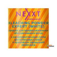 Средства для окрашивания NEXXT Professional Осветляющий порошок Nexxt Professional белый в пакете 500 г