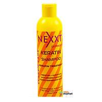 Шампуни NEXXT Professional Кератин-шампунь Nexxt Professional для реконструкции и разглаживания волос 250 мл