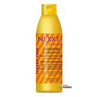 Шампуни NEXXT Professional Кератин-шампунь Nexxt Professional для реконструкции и разглаживания волос 1000 мл