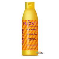Шампунь Nexxt Professional для объема волос 1000 мл