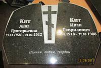 Гранитный памятник с врезанным крестом, фото 1