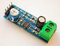Нормирующий усилитель LM386 Arduino