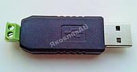Преобразователь интерфейса USB -> RS485. переходник USB-RS485